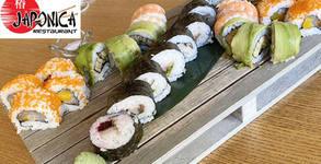 Суши сет с 26 хапки - по авторска рецепта на Шеф Лозев