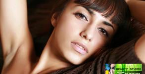 Фотоепилация за жени - на горна устна, подмишници или интим