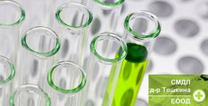 Изследване на двата основни за щитовидната жлеза хормона - TSH и FT4