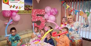 """2 часа тематично парти за до 10 деца с аниматор на адрес на клиента, плюс рисуване на лица и балон """"Изненада"""""""