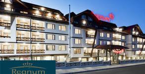 Луксозна ски почивка в Банско през Март! Нощувка със закуска и вечеря, плюс SPA