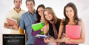 Курс по френски или руски език - ниво А1, с по 60 учебни часа