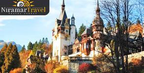 През Март до Букурещ, Замъка на Дракула, Замъка Пелеш и Брашов! 2 нощувки със закуски и транспорт