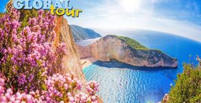 Екскурзия до остров Закинтос и полуостров Пелопонес през Юни! 3 нощувки със закуски и вечери, плюс транспорт