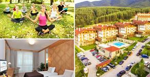 Йога уикенд в Банско през Май! 2 нощувки със закуски, вечери и 1 обяд, плюс йога практики