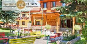 SPA хотел Елбрус***
