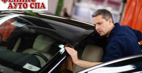 Fenix Auto SPA