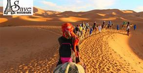 Екскурзия до Испания, Португалия и Мароко! 10 нощувки със закуски и една вечеря, плюс самолетен транспорт