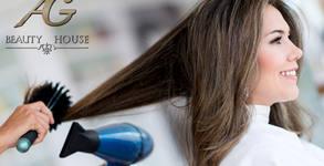 Подстригване на коса и оформяне на ежедневна прическа със сешоар - без или със боядисване с боя на клиента