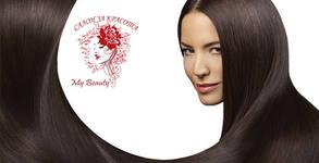 Масажно измиване на коса и премахване на цъфтящи краища с полировчик, плюс оформяне със сешоар