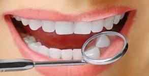 Почистване на зъбен камък с ултразвук и полиране на зъби, плюс преглед и консултация