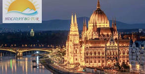 Посети Виена и Будапеща! Екскурзия с 2 нощувки със закуски, плюс транспорт