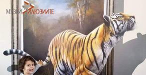 Вход за Музея на илюзиите във Велико Търново