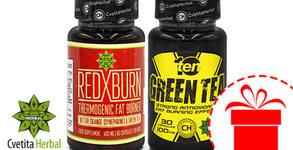 По-слаби и здрави с хранителни добавки Red X Burn и Green Tea