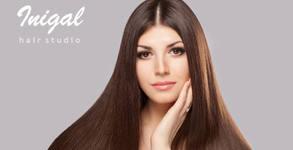 Арганова терапия за коса с инфраред преса и оформяне на прическа със сешоар