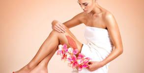 За гладка кожа! SHR лазерна епилация за жени и мъже на зона по избор