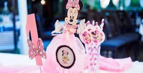 Наем на празнична професионална украса за кръщене, рожден ден или тематично парти