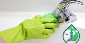 Почистване и дезинфекция на баня или на баня и тоалетна