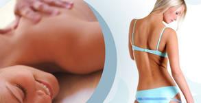 Антицелулитен масаж на проблемни зони