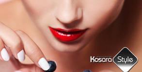 Уголемяване на устни или попълване на бръчки със 100% хиалуронова киселина и ултразвук
