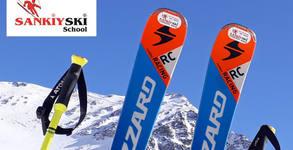 Sankiyski Ski School