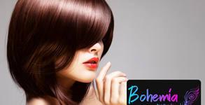 Ламиниране на коса с iNeo - Сristal на Estel Рrofessional, или възстановяваща терапия с арганово масло, плюс сешоар