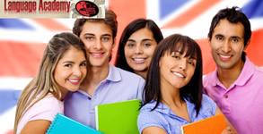 Онлайн курс по английски език - ниво А1, А2, В1 и В2