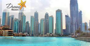 Потопи се в магията на Дубай! 7 нощувки със закуски, плюс самолетен транспорт