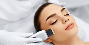 Почистване на лице - мануално или с ултразвукова шпатула