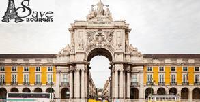 Екскурзия до Мадрид и Лисабон през Октомври! 7 нощувки със закуски, плюс самолетен транспорт