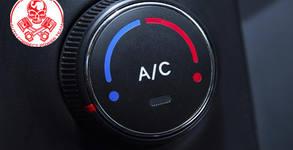 Auto Correct Power Теаm
