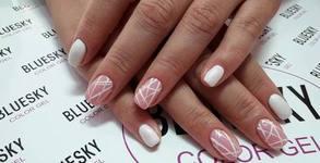Красиви нокти! Сваляне на стар гел лак, почистване и оформяне, или маникюр с гел лак и 4 декорации