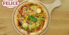 Хапване за вкъщи! Салата или фамилна пица, по избор