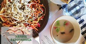 """Кулинарен курс """"Тайландска кухня"""" на 27 Май"""