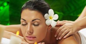 Комбиниран масаж на цяло тяло, плюс подмладяваща маска с кактус и баобаб
