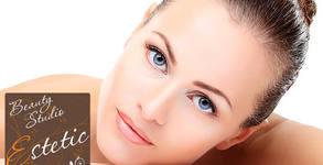 Грижа за лице! Почистване с ултразвук, масаж или диамантено микродермабразио, плюс оформяне на вежди