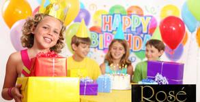 3 часа забавление! Рожден ден за до 10 деца, с включено меню и напитки