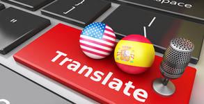 Курс по английски или испански език за деца и възрастни