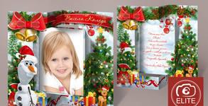 Фотозаснемане на дете в студио, плюс 1 детски календар и 1 коледна картичка със снимка