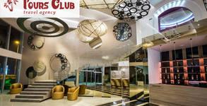 Нова година в Ниш! 2 нощувки със закуски и празнична вечеря в Crystal Light Hotel & SPA 4*