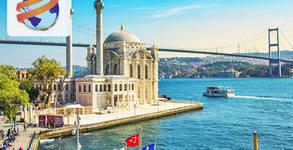 Есенна екскурзия до Истанбул! 2 нощувки със закуски, плюс транспорт, панорамна обиколка и посещение на Одрин и Чорлу