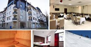Хотел Боровец Грийн