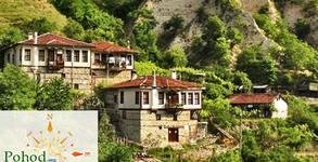 Еднодневна екскурзия до Рупите, Мелник и Роженския манастир - на 27 Април