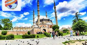 През Март в Турция! Еднодневна екскурзия до Одрин с посещение на най-новия мол Erasta и Margi Outlet