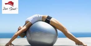 3 посещения на Fitball или Fusion Belly Dance