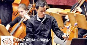 Симфоничен концерт с диригент Емил Табаков, на 1 Март