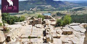 По стъпките на траките! Екскурзия до Каменните гъби, Перперикон, Кърджали, Хасково, Кенана, с нощувка със закуска и транспорт