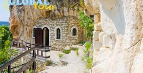 Еднодневна екскурзия до Русе, Ивановски скални църкви и Басарбовски манастир