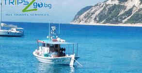 Екскурзия до остров Лефкада за Великден! 3 нощувки със закуски, плюс транспорт