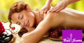 Лечебна процедура на гръб с инфрачервена лампа, черноморска луга и дълбокотъканен масаж